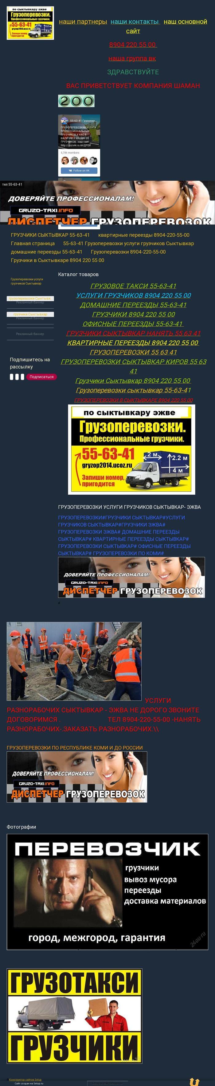 Ох уж эти беспощадные конструкторы сайтов! Графический дизайн, Веб-Дизайн, Дизайн, Длиннопост
