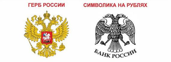 Изображение - Какой банк главный в стране и почему 1514211752197240374