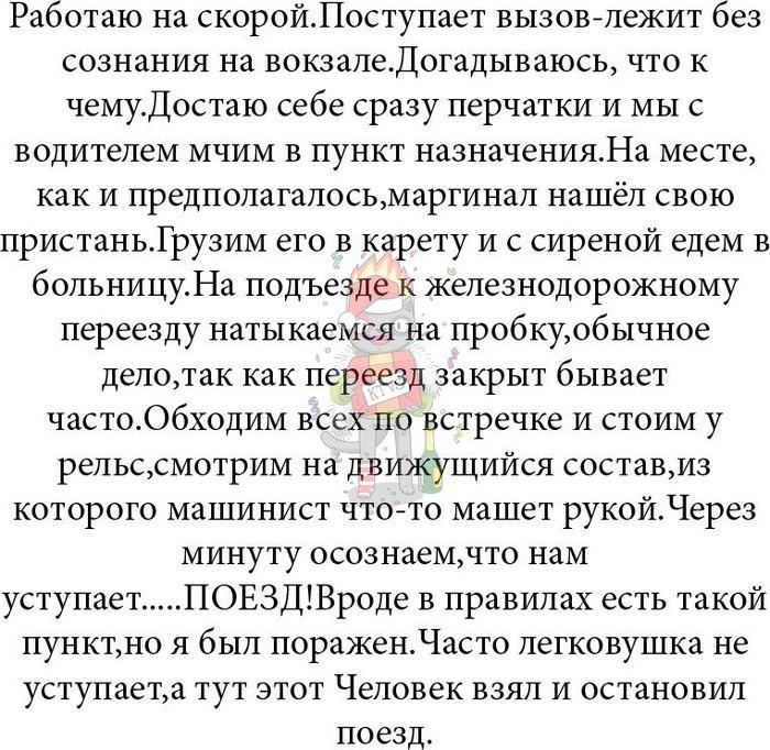 """Почему не стоит доверять """"няшным"""" постам из вконтактика ВКонтакте, Розовые сопли, Паблик"""