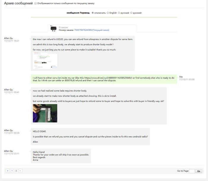 АлиЭкспресс блокирует аккаунт после отправки товара на возврат Aliexpress, Развод, Блокировка, Бан, Длиннопост