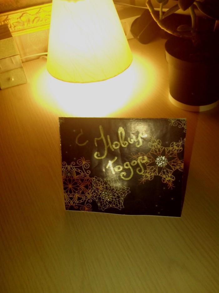 Вот и мне пришел подарочек из Казани! Обмен подарками, Тайный Санта, Анонимный Дед Мороз на Пикабу, Длиннопост