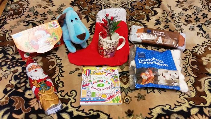 Обмен подарками СПБ – Сочи Обмен подарками, Тайный Санта, Подарок