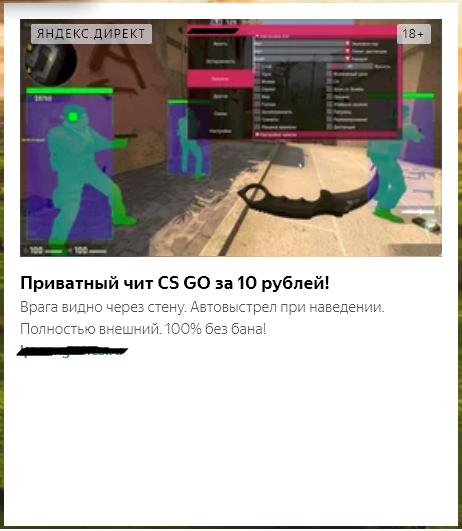 Прорекламировать фигню как сделать чтобы не выходила реклама в браузере