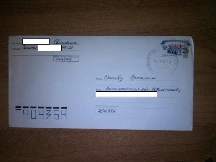 Пикабусьмо для меня Бумажные письма, Письма пикабушникам, Новый Год, Знакомства по переписке