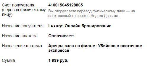 znakomstva-s-devushkami-elba-na-foto-nomera-telefonov-dlya
