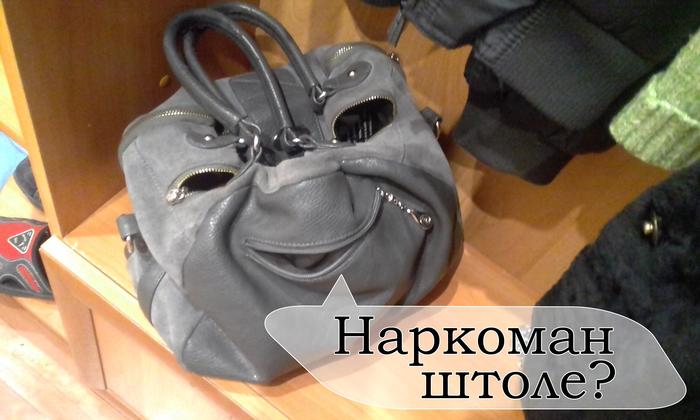 https://cs7.pikabu.ru/post_img/2017/12/28/3/151443021215513804.jpg