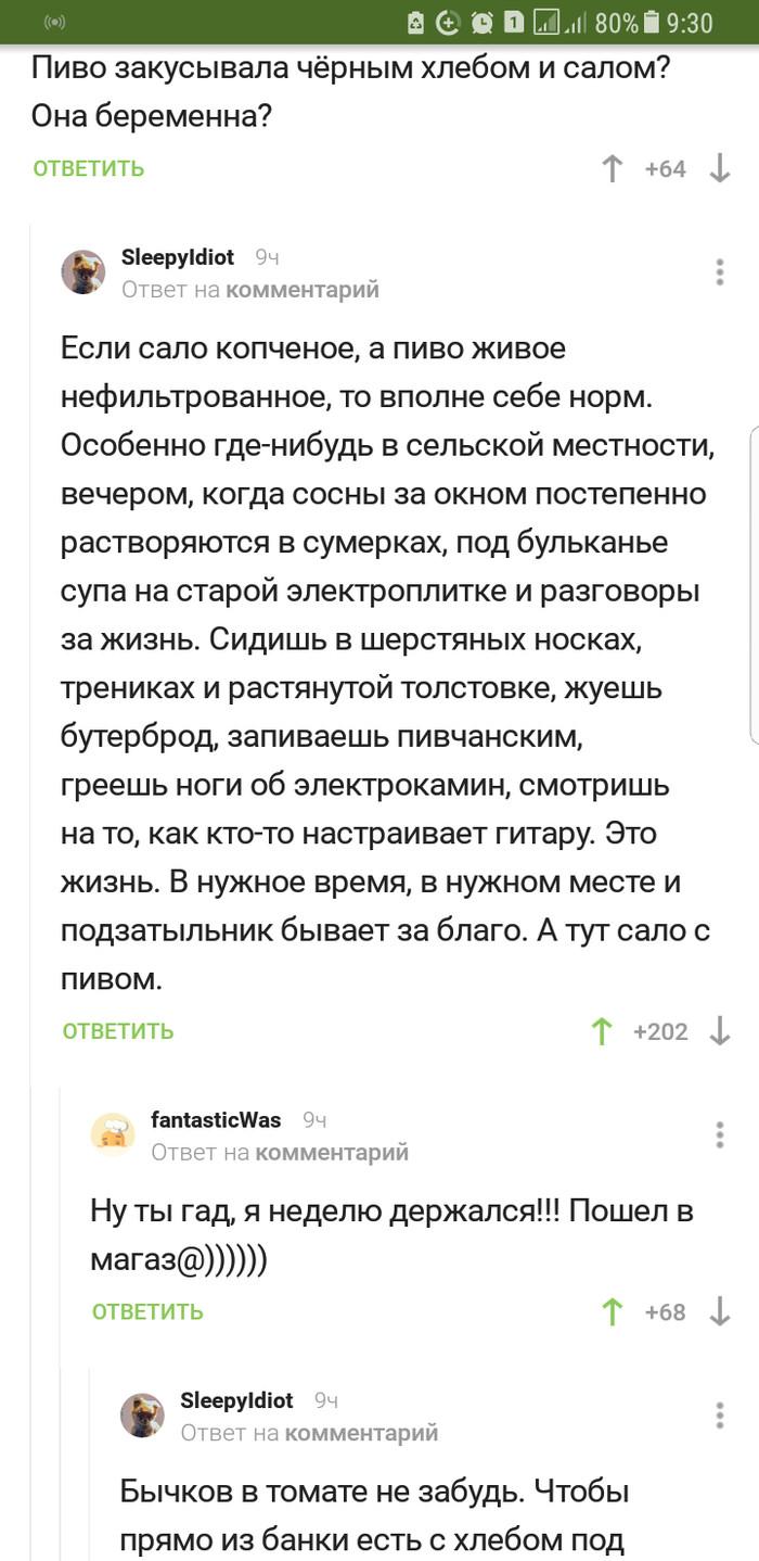 https://cs7.pikabu.ru/post_img/2017/12/28/5/1514442942150263455.jpg