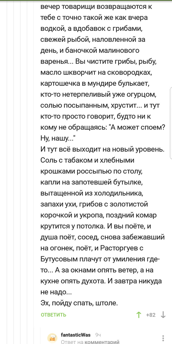 https://cs7.pikabu.ru/post_img/2017/12/28/5/1514442981143472420.jpg