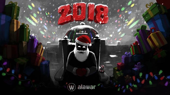 C наступающим 2018! Alawar, Новый Год
