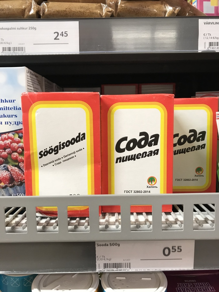 Сода по эстонски Сода, Эстония, Таллин, Экспорт