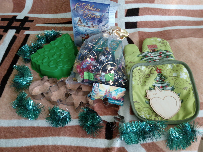 Новогодний подарок из Санкт-Петербурга в Омск! Тайный Санта, Обмен подарками, Новый Год