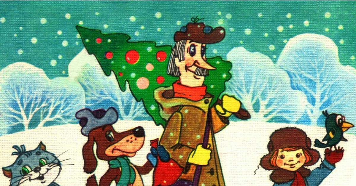 Медали для, открытка простоквашино с новым годом