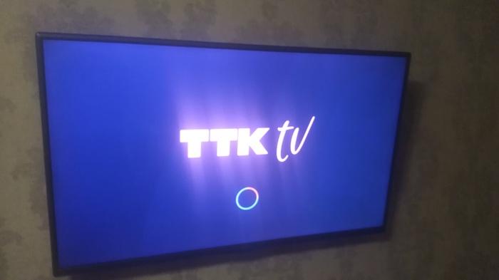 Неожиданно... Ну или маленький сюрприз от ТТКтв Телевидение, Ттк