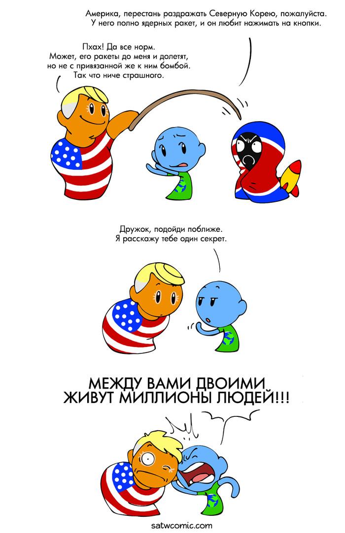 Отношения на расстоянии США, Скандинавия и мир, Северная, Северная Корея, США и КНДР, Мир, Комиксы