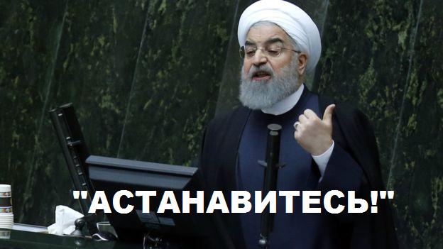 А в Иране-то вон чего! Однако с Новым Годом. Политика, Иран, Революция, Цветная?