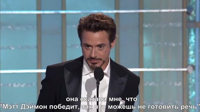 Лучшая речь Роберта Дауни мл. Роберт Дауни Младший, Железный человек, Премия, Мэтт дэймон