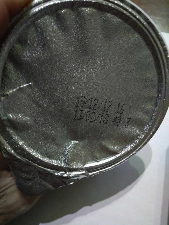 """Акция в """"Магните"""": два по цене одного, или будьте осторожны. Магнит, Сыр, Плесень, Некачественный продукт, Длиннопост"""