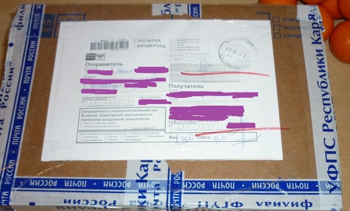 Тайный Санта из Петрозаводска, спасибо! Обмен подарками, Анонимный дедмороз, Тайный санта, Подарок, Петрозаводск, Длиннопост