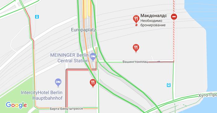 Элитный ресторан Макдоналдс, Троллинг, Google maps, Белиссимо, Берлин