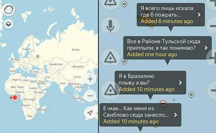 Яндекс путешественник Яндекс, Сбой