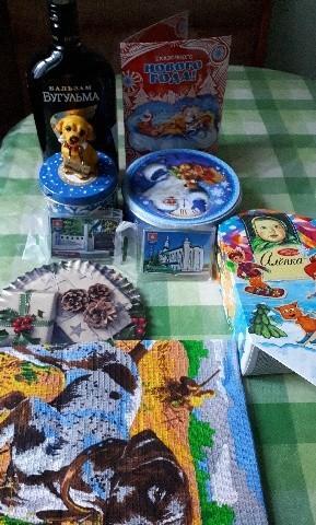 Обмен подарками Бугульма-Москва Новый Год, Обмен подарками, Тайный Санта