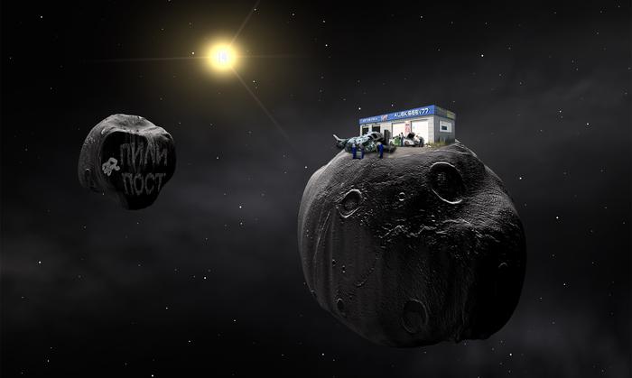 Когда не знаешь, о чем просить пост Алексеев77, Не фотошоп, Алексеев пили посты про космос