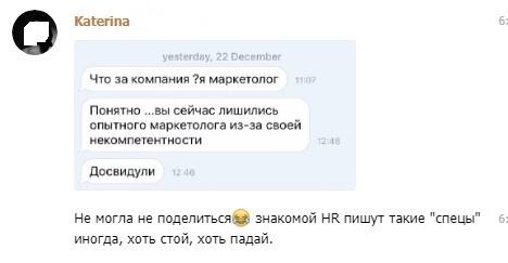 Яндекс реклама директ фрилансер