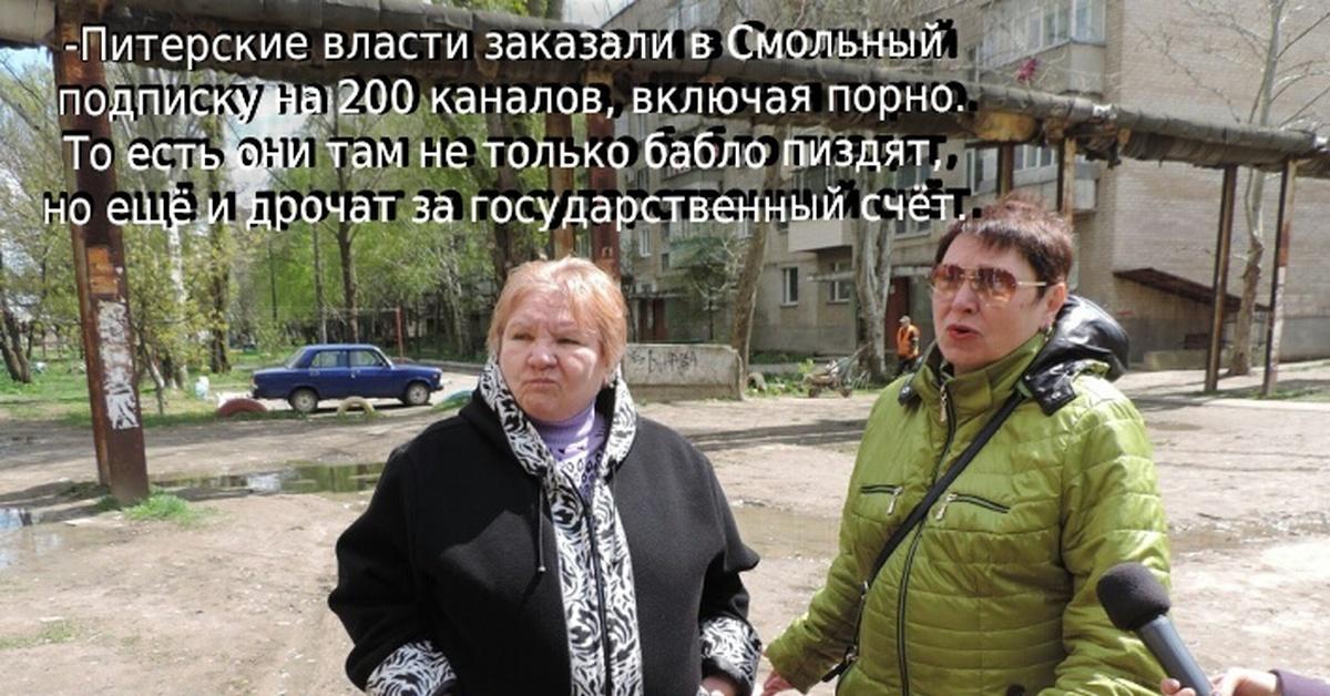 сайта любительские интим фото русских девушек слова... супер чистым