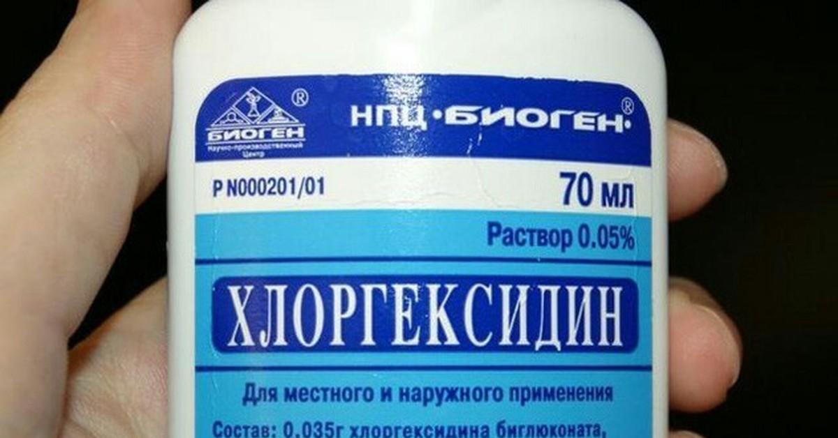 Хлоргексидин при минете