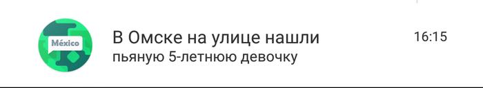 Когда думаешь, что Омск тебя уже не удивит, он повышает градус безумия.