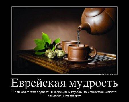 Зашел к соседке на палку чая — pic 12