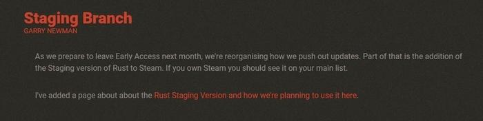 Rust выйдет из раннего доступа Steam в феврале Rust, Early access, Ранний доступ, Игры, Релиз