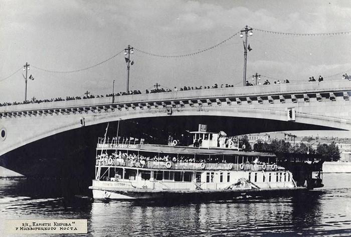 На Москве-реке. Фото 1938 года.