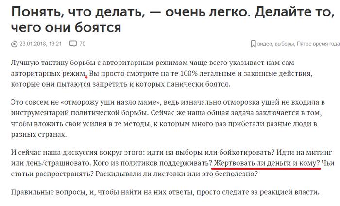 https://cs7.pikabu.ru/post_img/2018/01/23/7/1516706574137733660.png