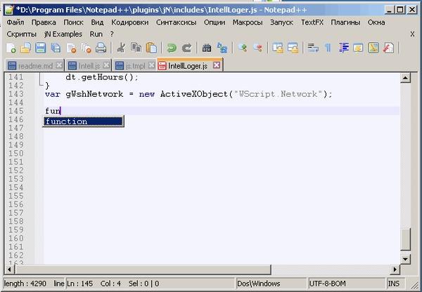 Учим редактор Notepad++ новым фишкам. Подсказка по методам. Notepad++, Intellisence, Навигация по коду, JavaScript, Веб-Разработка, Текст, Гифка