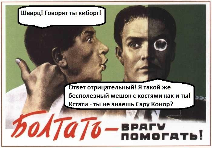 Навеяло мне советские плакаты. Советские плакаты, Переделка, Странный юмор, Длиннопост