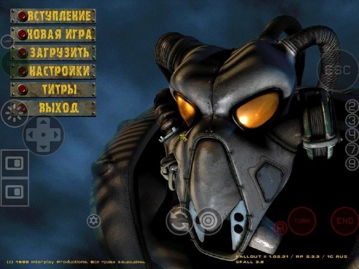 Fallout new vegas лишили права играть в казино играть онлайн казино скачать