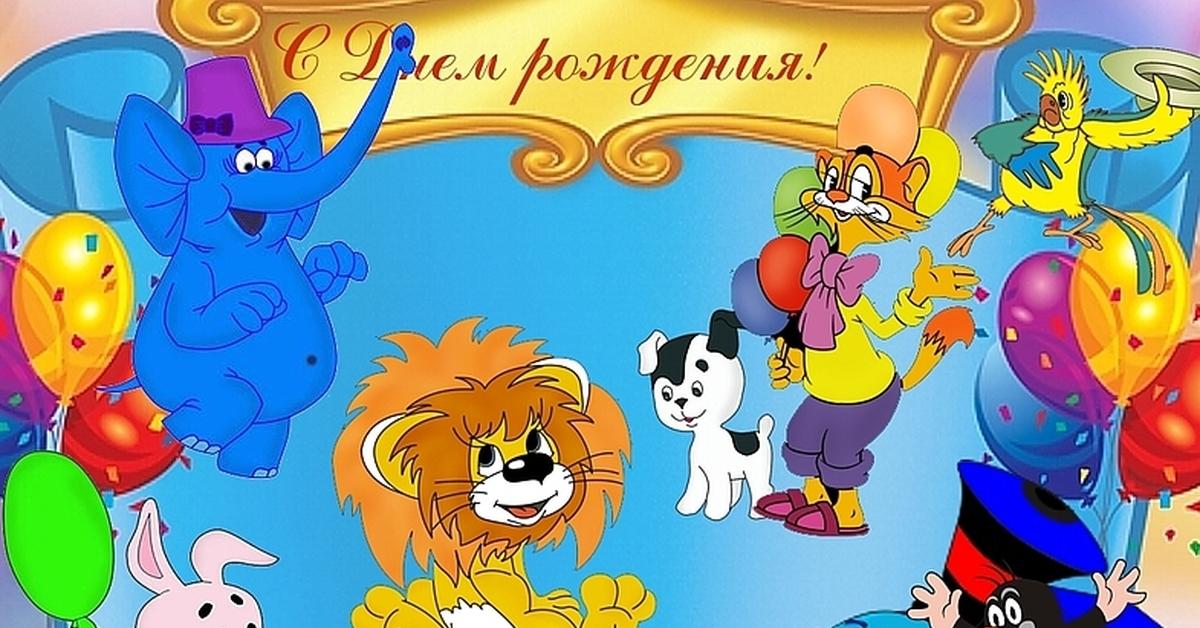 Поздравление детское в открытке, карандашей прикольные рисунок