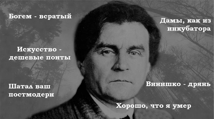 Так себе искусство Депрессия, Современное искусство, Жизньболь, Казимир Малевич