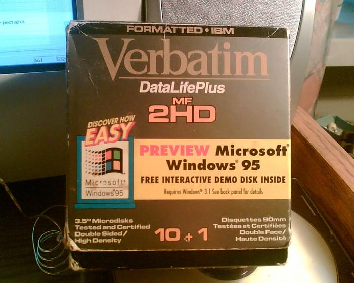 Коробочка Windows 95, Дискета