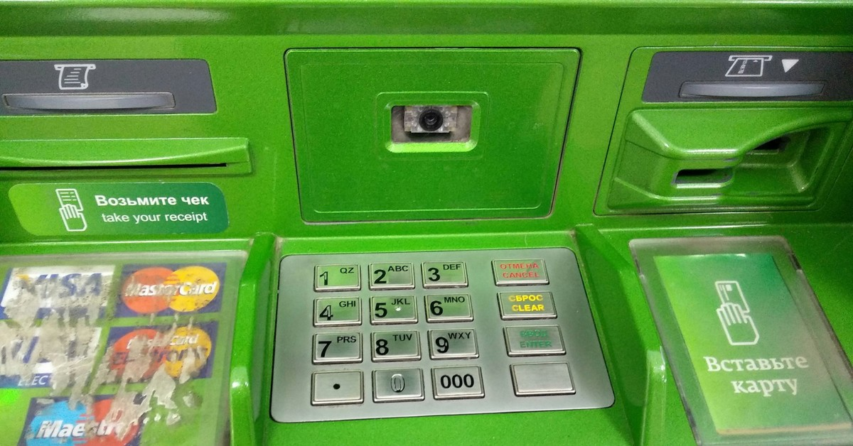 картинки сбербанк кнопки уже доставили италию