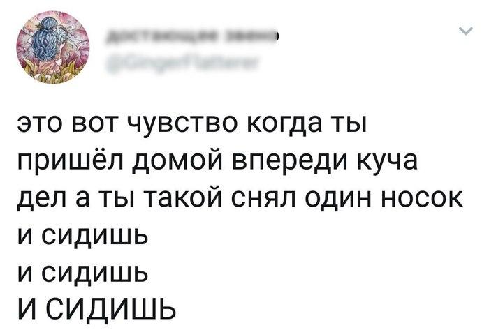 https://cs7.pikabu.ru/post_img/2018/02/02/8/1517575122118029389.jpg