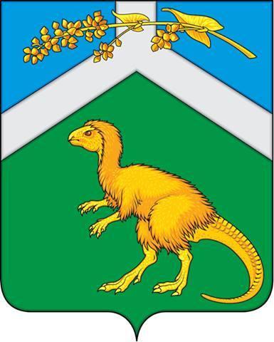 Небычные гербы Герб, Динозавры, Длиннопост, Мат