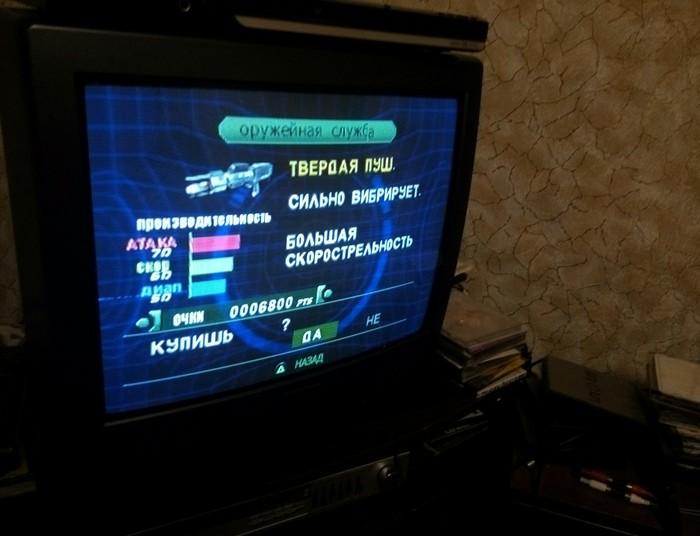 Трудности перевода Назад в 90е, Игры, Перевод, Sony playstation, Ностальгия, Metal Gear Solid, Silent hill, Gta, Длиннопост