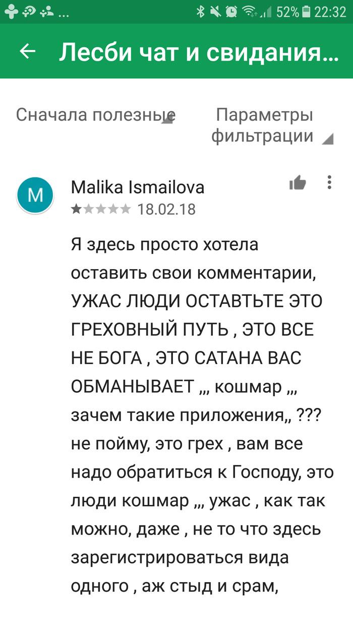 Грешницы)