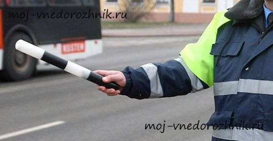 Инспектор ДПС обезобразил водителя. Беспредел, Гибдд, Наручники, Негатив