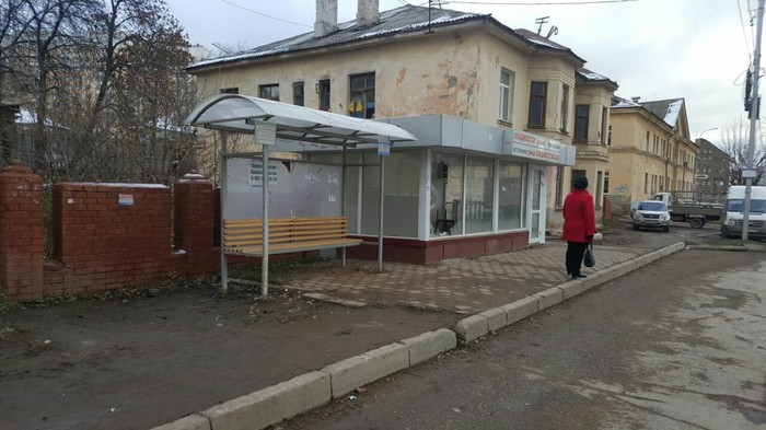Как мы шаурму открывали Уфа, Свое дело, шаурма, малый бизнес, Башкортостан, шаверма, длиннопост, бизнес
