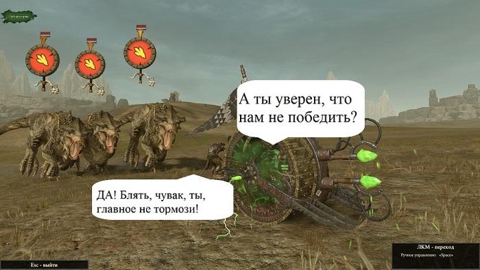 Total War: WARHAMMER II: 100 ходов за крыс. Часть 2 Total War: Warhammer II, Total war, 100 ходов, Компьютерные игры, Длиннопост
