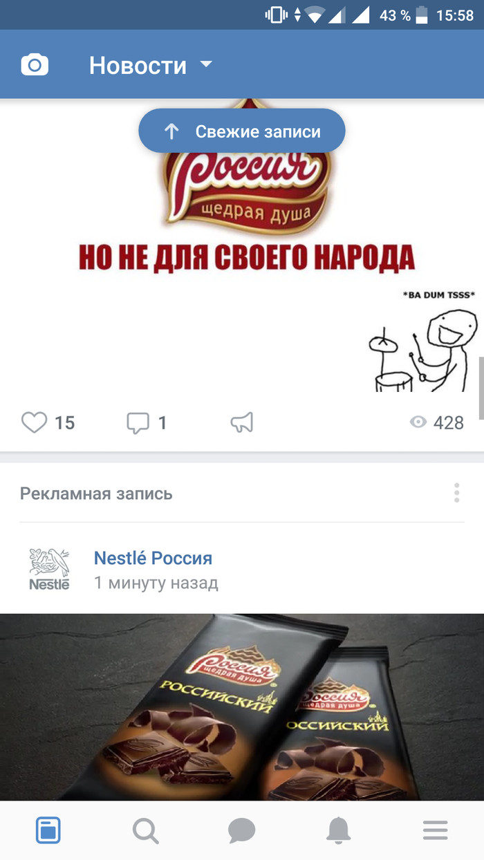 Щедрость это реклама