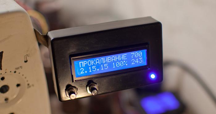 Автоматизированная муфельная печь на Ардуино (Видео) Arduino, Литье, Мастерская, Ювелир, Своими руками, Видео, Длиннопост